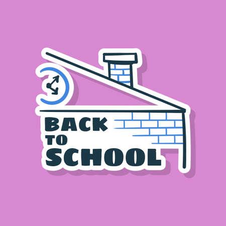 Back To School White Sticker