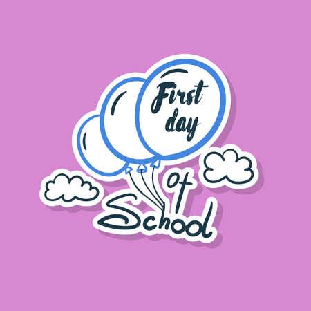 Balloons School Sticker