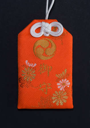 Japanese amulet Banque d'images