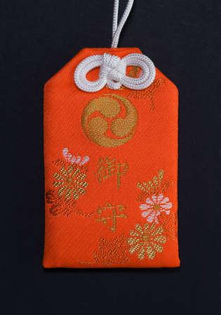 amulet: Japanese amulet Stock Photo