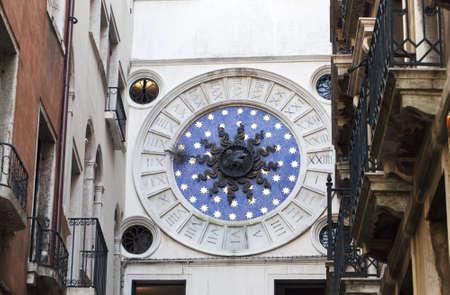 vespers: Wall Clock