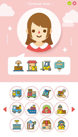 shipment tracking: icon set logistic vector