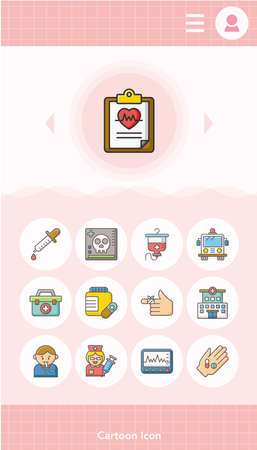 icon hospital: icon set hospital vector