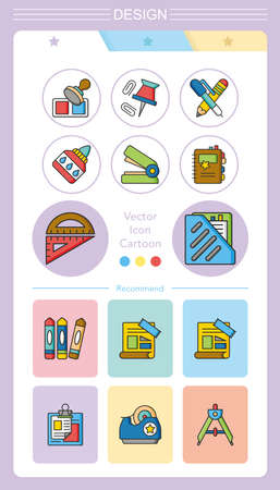 swatch book: icon set stationery