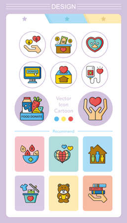 philanthropist: icon set donate Illustration