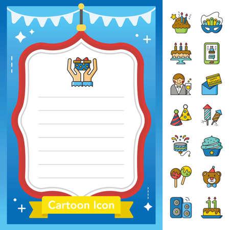 set di icone di compleanno vettore Vettoriali