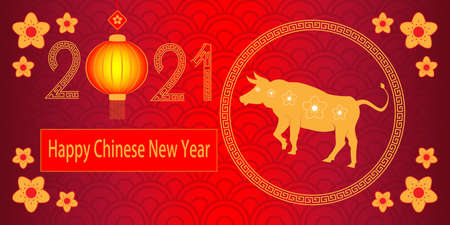 Happy Chinese New Year 2021 Greeting Card, Year of the ox.