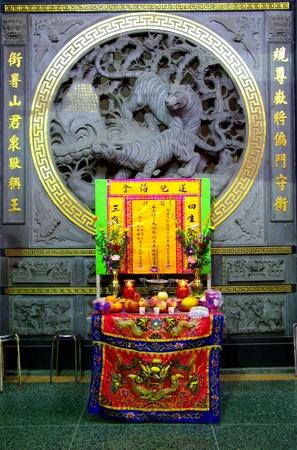 sacrificio: El altar de sacrificio, con ofrendas en el templo en el Festival Chino Hungry Ghost