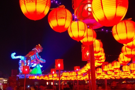Taiwan Lantern Festival at Year of the Tiger