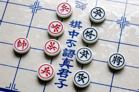 The Chinese chess board and pieces at Virtual Battlefield Stock Photo - 13596139