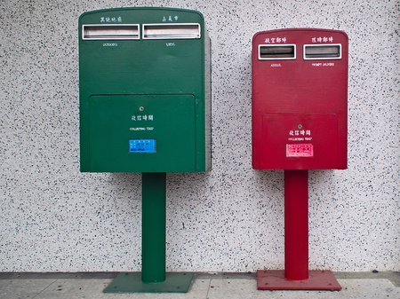 posting: Two posting boxes for Sending a letter Stock Photo