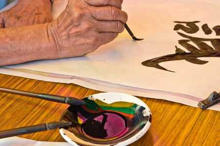 characteristic: The Chinese Traditional Characteristic art of calligraphy