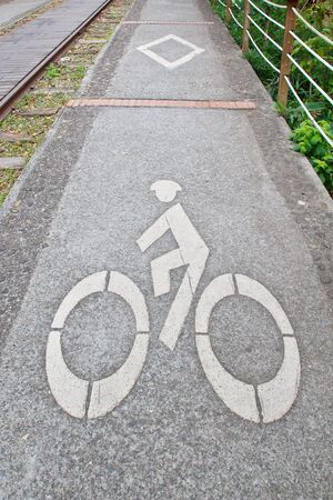 A Bicycle-specific road for Security Traffic Environment