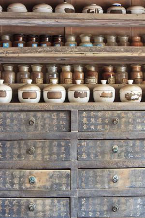 medicina tradicional china: Chino tradicional equipo hierbas medicinales con Gallipot