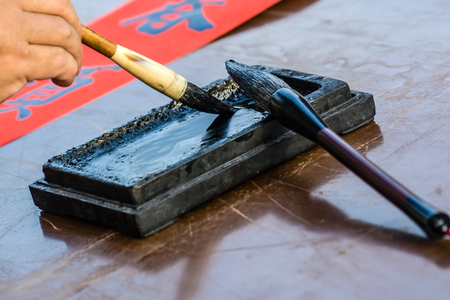 characteristic: The Chinese Traditional Characteristic art of calligraphy with Inkstone