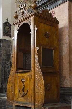 Confession place