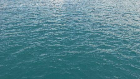 rayong: Sea of Samed Island, Rayong provice of Thailand Stock Photo