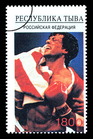 sylvester: RUSSIA - CIRCA 2005: A postage stamp printed in Russia showing Sylvester Stallone, circa 2005