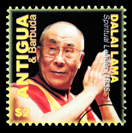 ANTIGUA - CIRCA 2000: A postage stamp printed in Antigua showing the Dalai Lama, circa 2000
