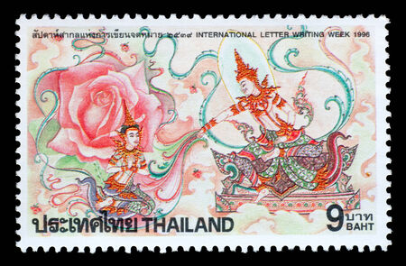 Thailand - Circa 1996: A Thai postage stamp printed in Thailand depicting traditional Thai culture