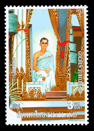 Thailand - Circa 1996: A Thai postage stamp printed in Thailand depicting his majesty the king of Thailand