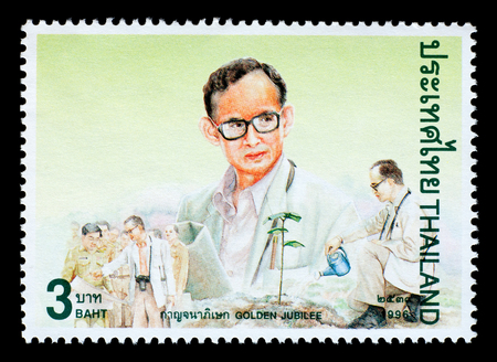 the majesty: Thailand - Circa 1996: A Thai postage stamp printed in Thailand depicting his majesty the king of Thailand