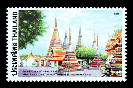 Thailand - Circa 2002: A Thai postage stamp printed in Thailand depicting a traditional Thai Buddhist temple