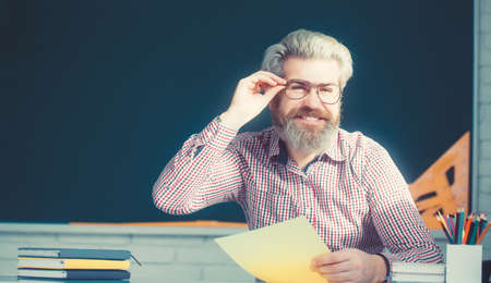 The handsome mad bearded scientist with question Zdjęcie Seryjne