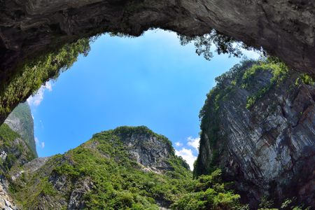 Tunnel in Hualien Taroko National Park, Taiwan Stock Photo