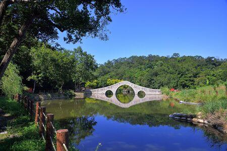 Reflection Arch Bridge in Hsinchu, Taiwan.