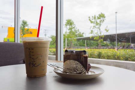 afternoon break: Iced Coffee Break Afternoon