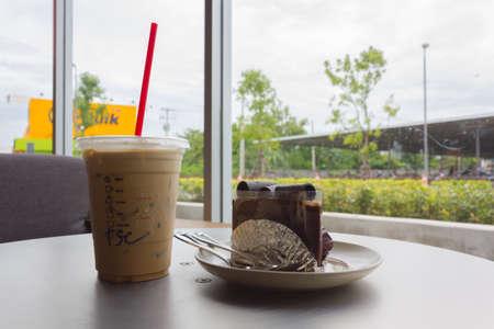 tarde de cafe: Iced Coffee Break Tarde Foto de archivo