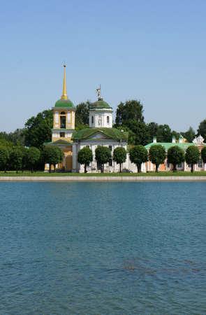 kuskovo: Kuskovo (Moscow region, Russia)