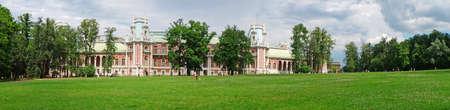 palacio ruso: Palacio de la emperatriz rusa Catalina II en Mosc�