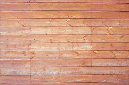 unpainted: Texture of wall of unpainted boards Stock Photo