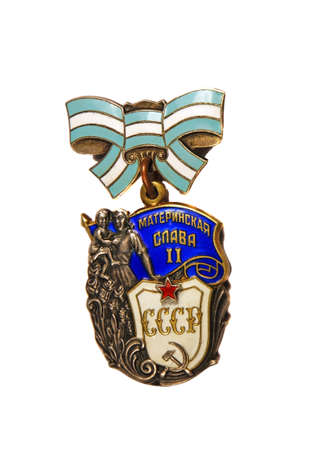 maternal: Order of Maternal Glory 2 st degree on a white background