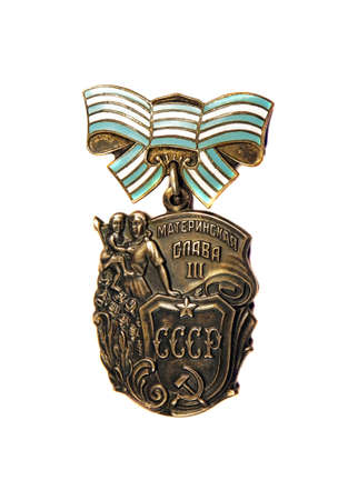 maternal: March 31, 2015: Order of Maternal Glory 3 st degree on a white background Editorial