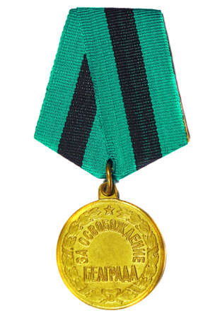 liberation: Medal For the Liberation of Belgrade on a white background Editorial