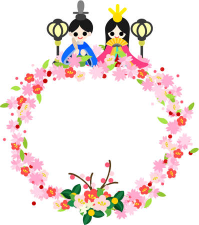 pray for: Japanese celebrate the Girls  Festival on March 3  It s the day to pray for healthy growth and happiness for young girls  Illustration