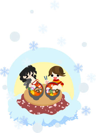 new year s day: On the cold day when it snows, let s eat warm soup of rice cakes boiled with vegetables on New Year s Day
