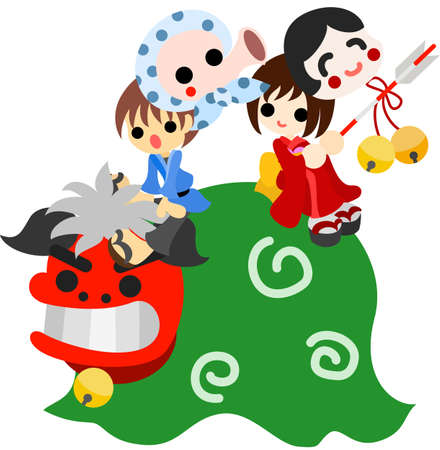 homely: A big lion dance, and the girl with a homely woman mask and the boy with a distorted male mask  Illustration