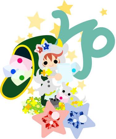capricornus: Illustration reflecting the image of Capricornus of the horoscope.
