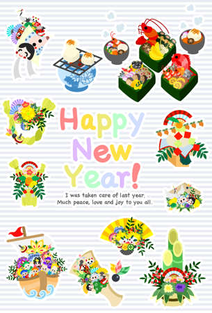 battledore: It is the postcard which are usable in celebration of the New Year. Illustration