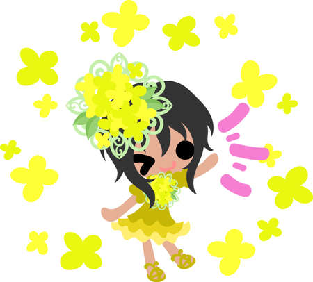 A cute girl and yellow flowers