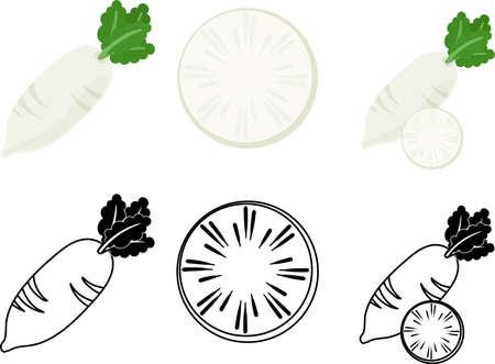 The cute icons of white radish