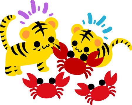 Illustration of cute tigers playing with crabs
