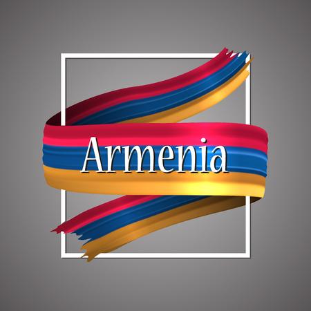 Armenia flag. Waving vector patriotic glory flag stripe sign. 일러스트