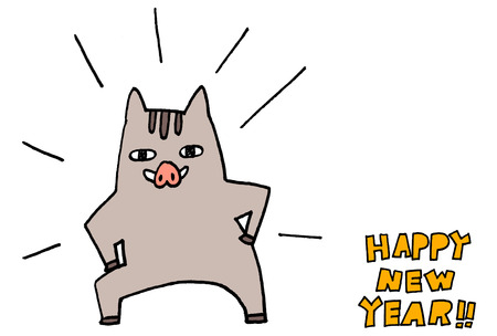 Year of the boar wild boar illustrated NEW YEAR cards