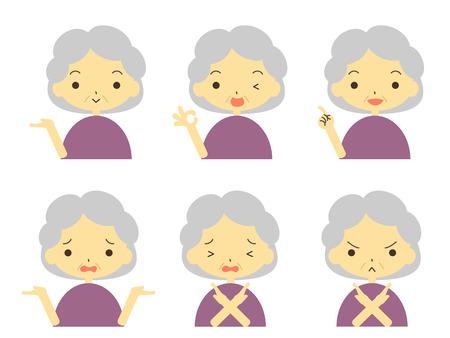 Grandmas icon