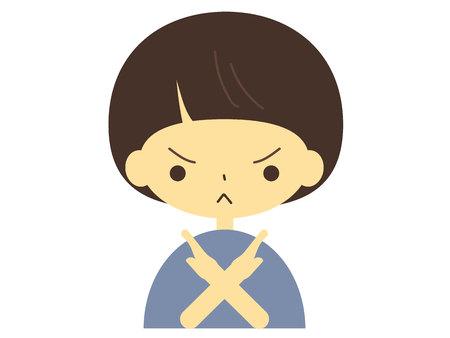 NG pose angry boy illustrations  イラスト・ベクター素材